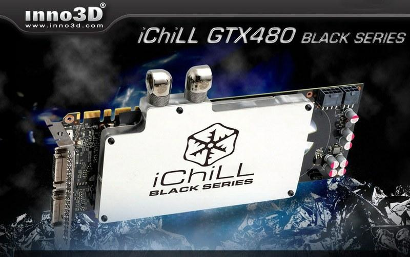 iChiLL Black Series