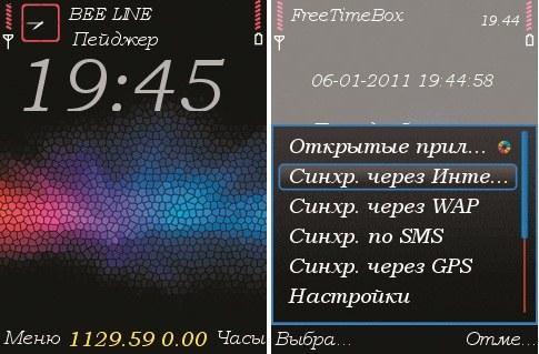 FreeTimeBox — часы с расширенными возможностями конфигурирования