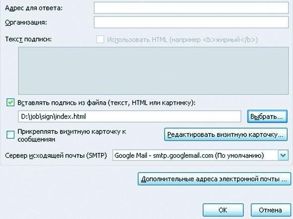 Подписи в Gmail - Cправка - Администратор Google Apps