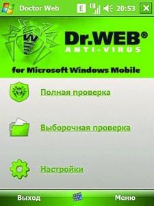 Dr.Web Windows Mobile