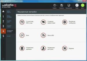 Для управления сайтом предусмотрены инструменты контроля за статистикой, SEO, а также управление блогами и лентой RSS