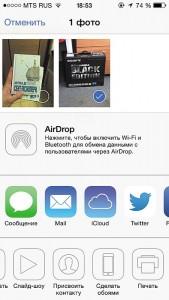 Печать с iPhone, iPad или iPod Touch