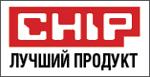 Награда CHIP Лучший продукт