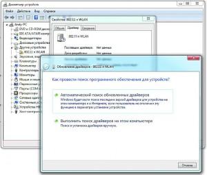 От ошибки с кодом 31 можно избавиться, выполнив установку свежего драйвера оборудования
