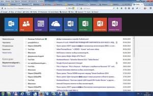 Сервис Outlook.com