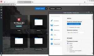 Vivaldi_browser_02
