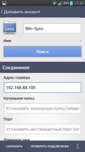 FolderSync 3