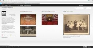 Googlе cultural «Большой театр»