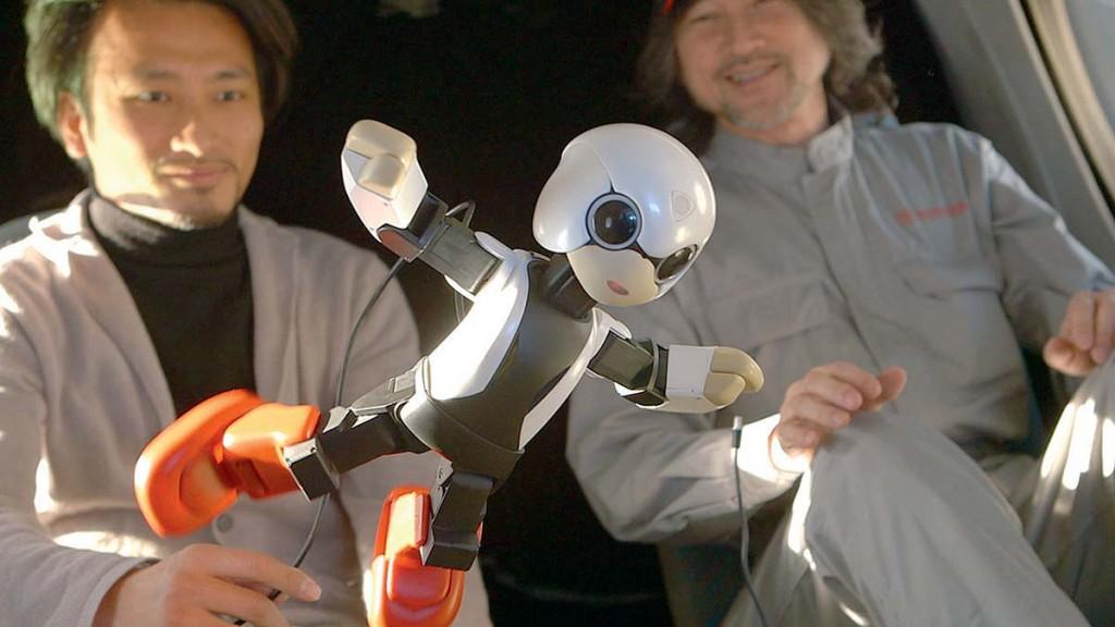 KIBO-ROBOT