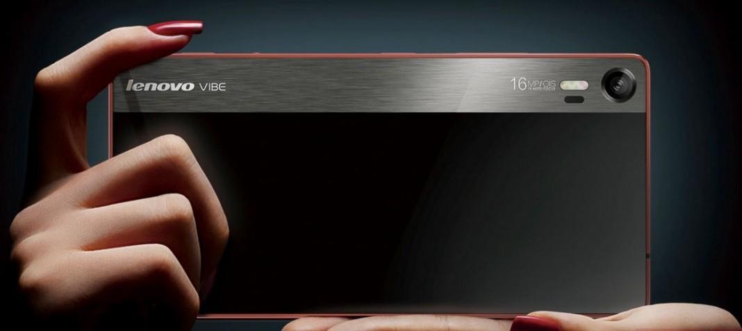 VibeShot: новый камерофон от Lenovo