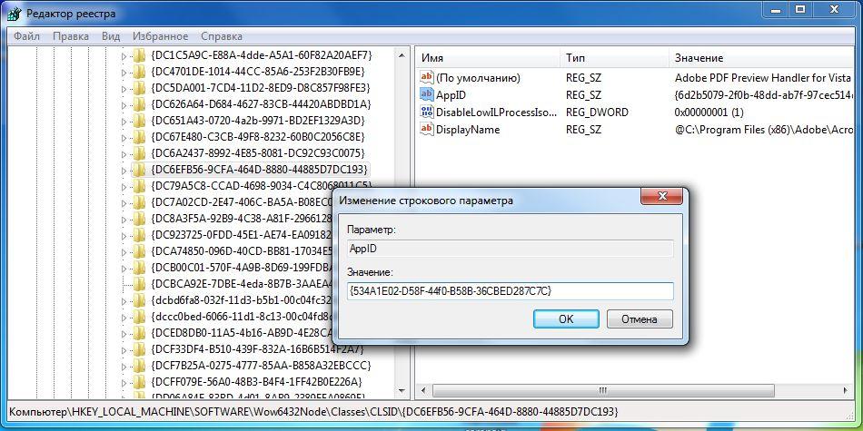 P30 Pdf To Excel
