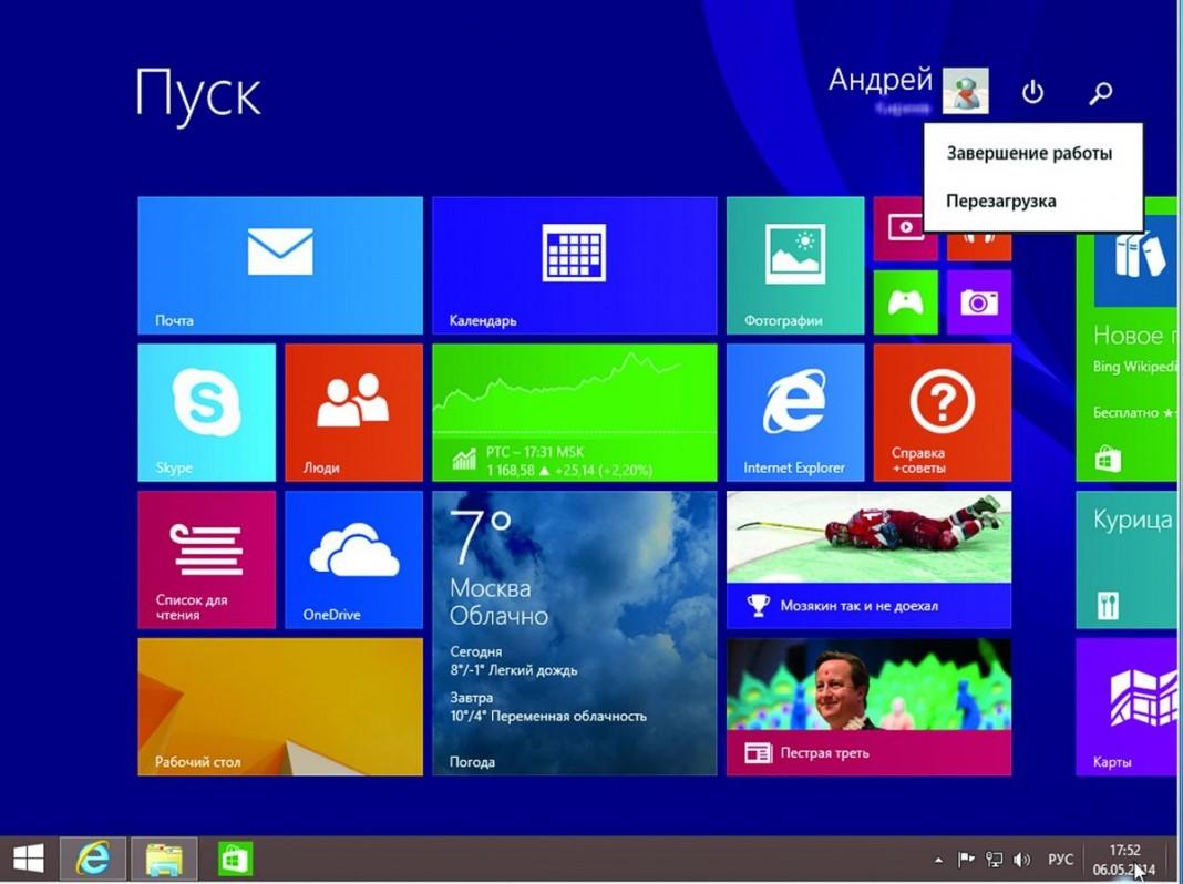 Обновления для Windows 8.1: комфорт из мелочей