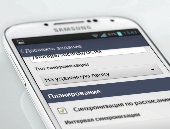 Синхронизация смартфона и ПК