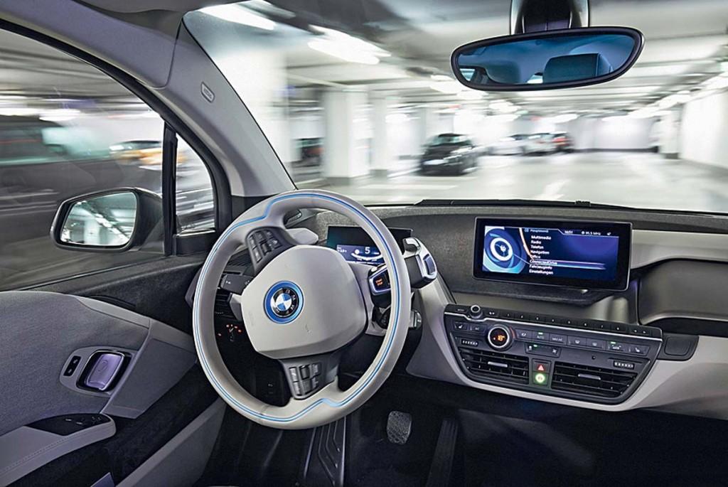 BMW Remote