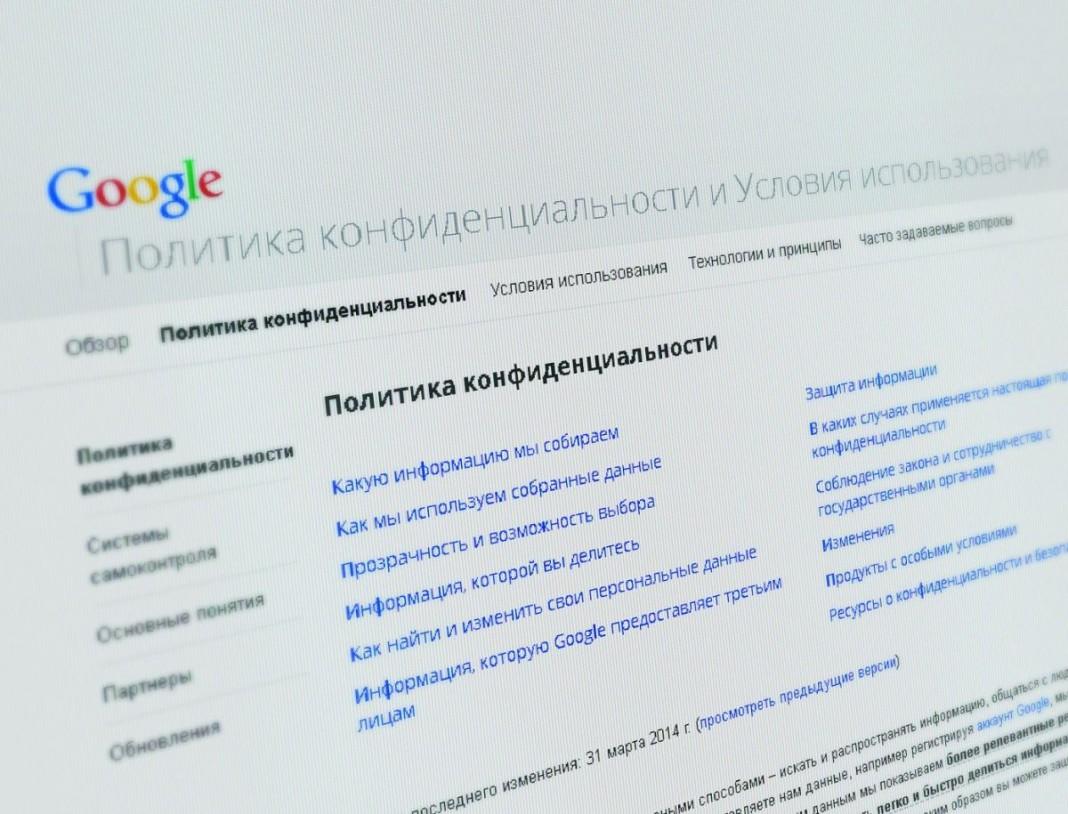 Режим инкогнито в Google