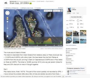 Онлайн-сервис Google Earth позволяет загрузить трек формата KML и сделать на карте пользовательские пометки