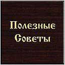 Polez_sov_logo