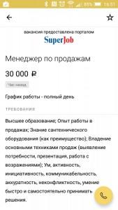 Yandex.Work_1