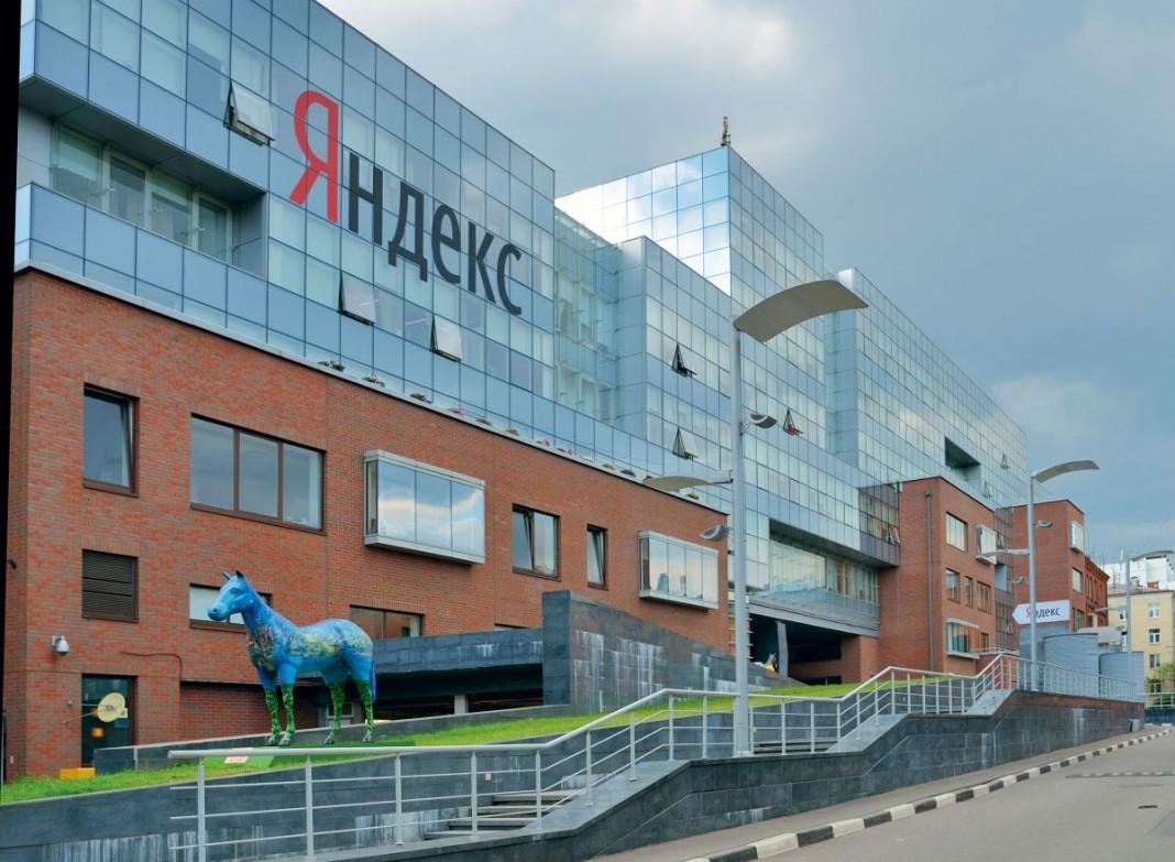 «Яндекс»: история одного импортозамещения