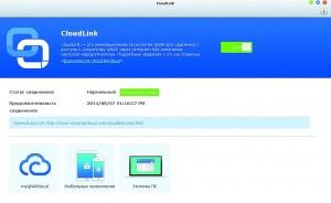 Два способа организовать собственное облако для хранения файлов