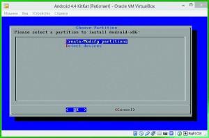 Формат виртуального жесткого диска
