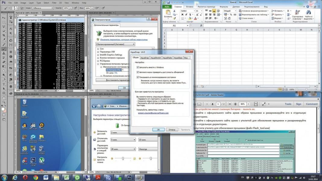 Возвращаем функции Aero в Windows 8