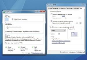 Адаптация к Windows 8