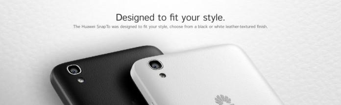 Huawei SnapTo: новый смартфон с привлекательными характеристиками и ценой