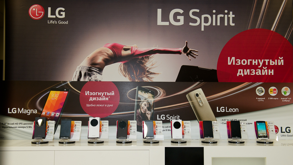 LG обновила линейку бюджетных смартфонов