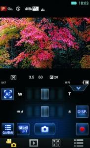 Panasonic Image App — это пульт управления и возможность публикации в соцсети с GPS-меткой