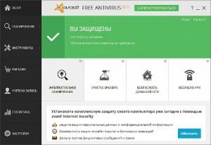 avast free antivirus 2015