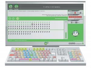 «СОЛО на клавиатуре» придерживается академического подхода к обучению. Используются психологические приемы со стимуляцией