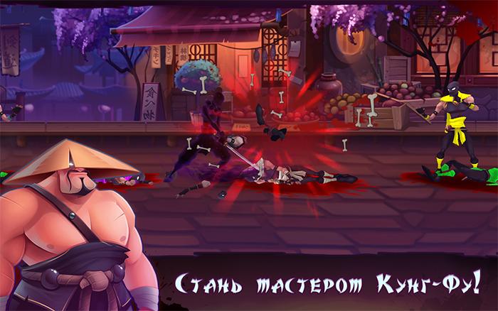 Fatal_Fight_04