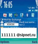 SIP10
