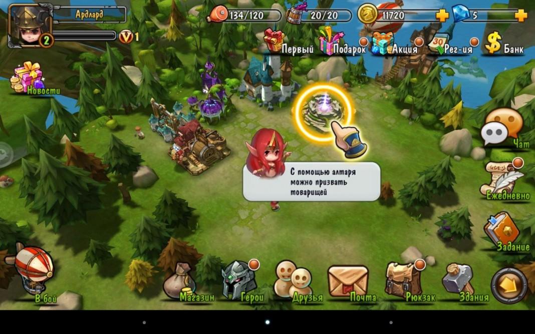 Мобильная ролевая игра Storm Age вышла в Google Play