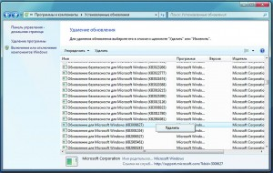 На Панели управления в «Центре обновлений Windows» легко удалить проблемные патчи, однако при условии, что операционная система хотя бы запускается