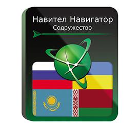 box_unity_ru_big