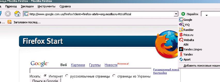 search2.jpg?x99580