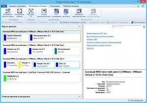 Paragon Drive Copy наглядно отобразит диски и предложит необходимые инструменты для работы с данными