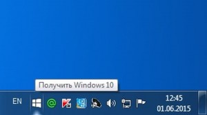 Update_Windows_10-1