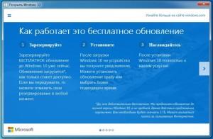 Update_Windows_10