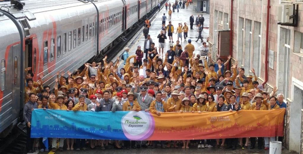 Евразийский поезд дружбы