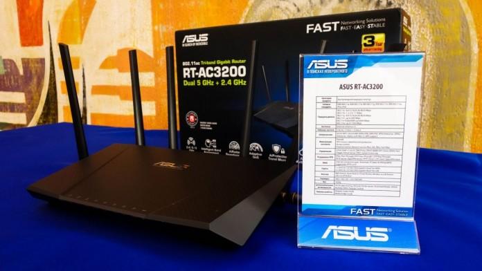 ASUS представила самый быстрый в мире роутер RT-AC3200