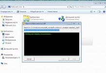 Псевдо-антивирус. С помощью утилиты Remove Fake Antivirus вы избавитесь от вредоносного «засланца» из Сети