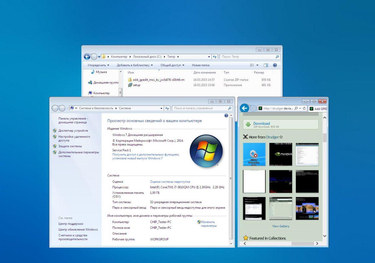 Как сделать программу на русском языке фото 901