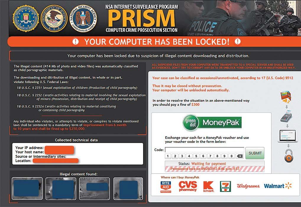 Так называемые Ransomware (программы-вымогатели) блокируют компьютер целиком и шифруют участки жесткого диска. Только после оплаты выкупа преступники высылают код для разблокировки