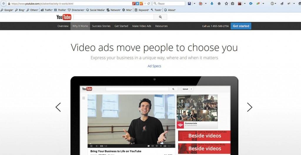 Видеообъявления TrueView: плата за просмотры