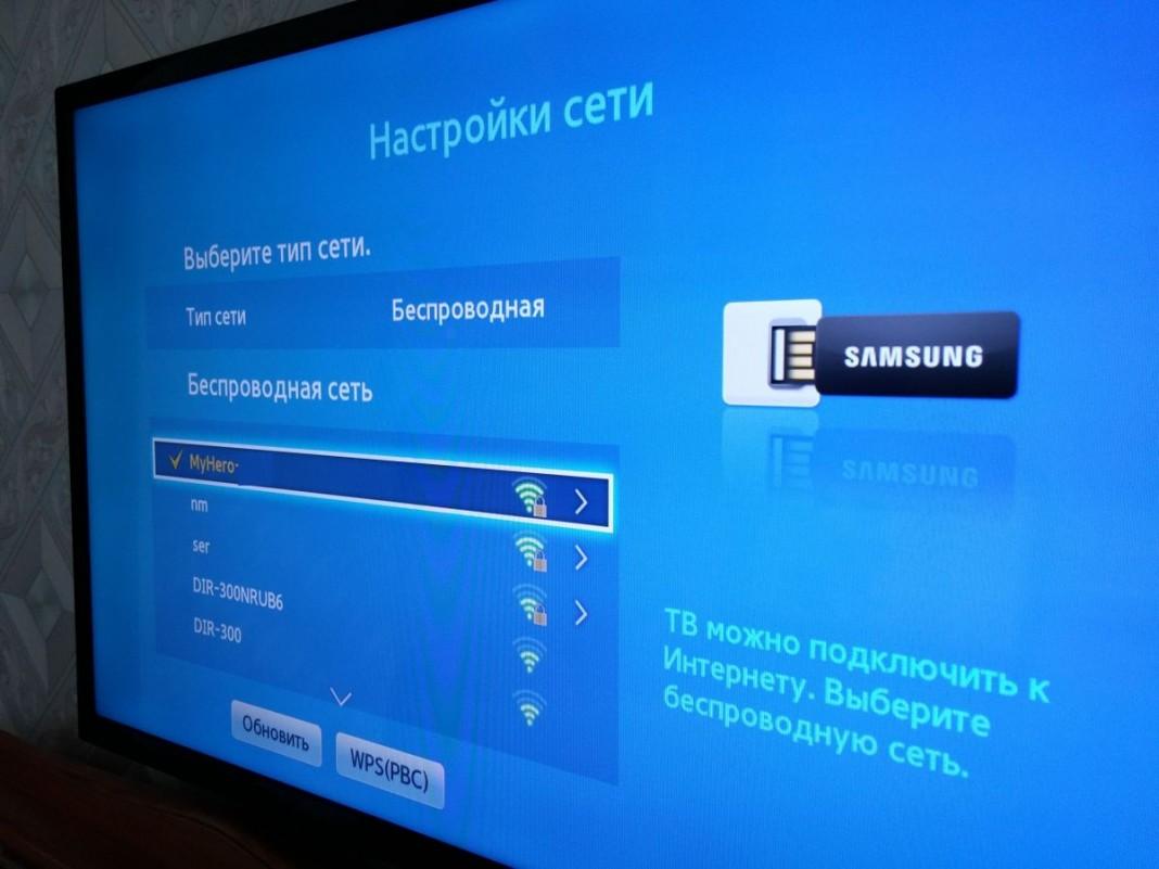 Как предотвратить утечку данных через Smart TV