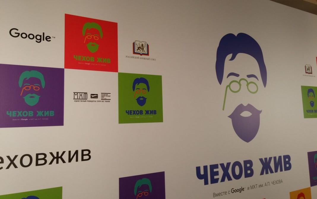 В России стартовали театрализованные онлайн-чтения «Чехов жив»