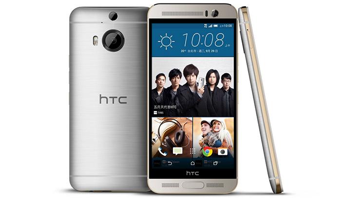 HTC One M9+ Aurora Edition